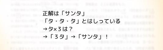 f:id:michsuzuki:20170421113424p:plain