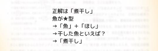 f:id:michsuzuki:20170421113518p:plain
