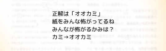 f:id:michsuzuki:20170421113637p:plain