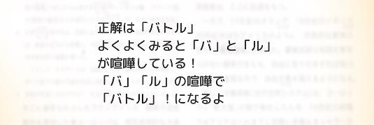 f:id:michsuzuki:20170421113729p:plain