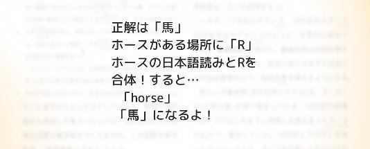 f:id:michsuzuki:20170421113917p:plain