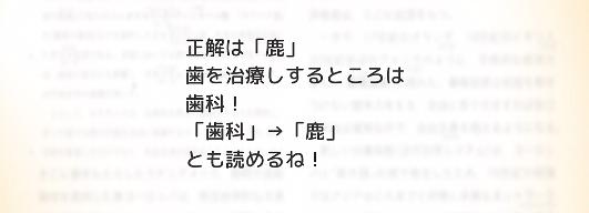 f:id:michsuzuki:20170421114028p:plain