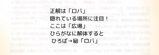 f:id:michsuzuki:20170421114138p:plain