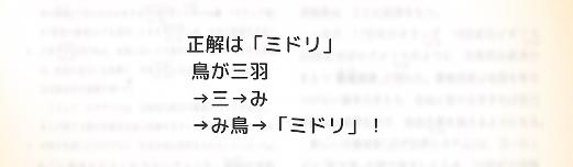 f:id:michsuzuki:20170421114356p:plain