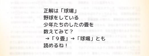 f:id:michsuzuki:20170421114527p:plain
