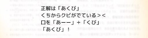 f:id:michsuzuki:20170421114618p:plain