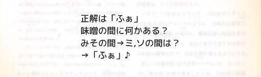 f:id:michsuzuki:20170421114746p:plain