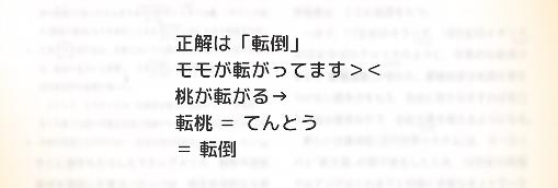f:id:michsuzuki:20170421114843p:plain
