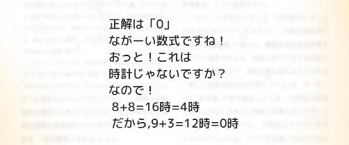 f:id:michsuzuki:20170421114938p:plain
