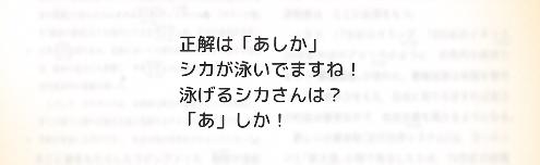 f:id:michsuzuki:20170421153251p:plain