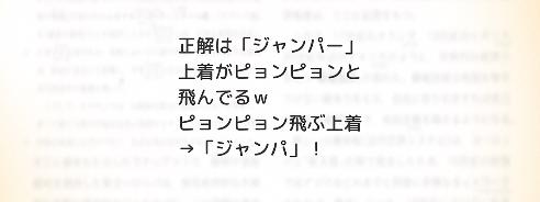 f:id:michsuzuki:20170421154150p:plain