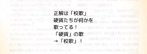 f:id:michsuzuki:20170421154253p:plain