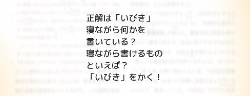 f:id:michsuzuki:20170421154357p:plain