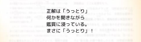 f:id:michsuzuki:20170421154515p:plain