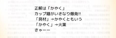 f:id:michsuzuki:20170421154707p:plain