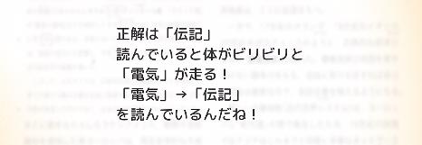 f:id:michsuzuki:20170421154948p:plain