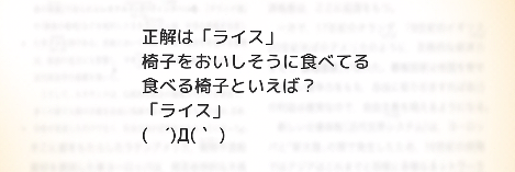 f:id:michsuzuki:20170421155049p:plain