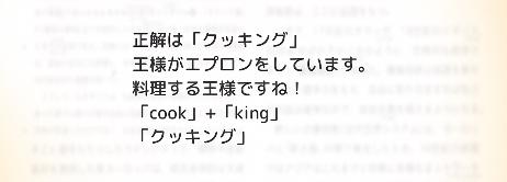 f:id:michsuzuki:20170421155147p:plain
