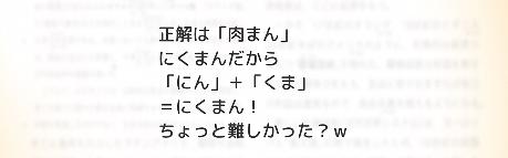 f:id:michsuzuki:20170421155256p:plain
