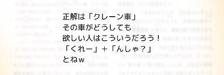 f:id:michsuzuki:20170421155357p:plain