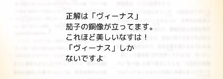 f:id:michsuzuki:20170421155500p:plain