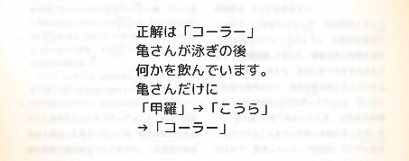 f:id:michsuzuki:20170421155614p:plain