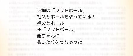 f:id:michsuzuki:20170421155721p:plain