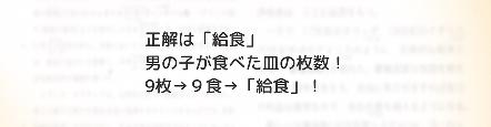 f:id:michsuzuki:20170421155819p:plain