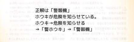 f:id:michsuzuki:20170421155939p:plain