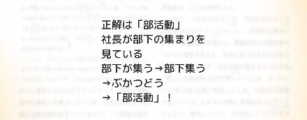 f:id:michsuzuki:20170421160041p:plain