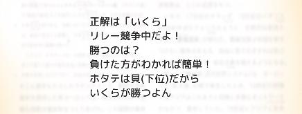 f:id:michsuzuki:20170421160148p:plain