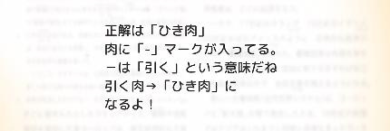 f:id:michsuzuki:20170421160317p:plain