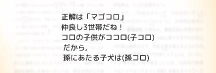 f:id:michsuzuki:20170421165205p:plain