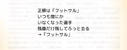 f:id:michsuzuki:20170421165314p:plain