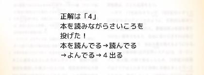 f:id:michsuzuki:20170421165416p:plain