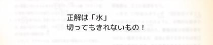 f:id:michsuzuki:20170421165542p:plain