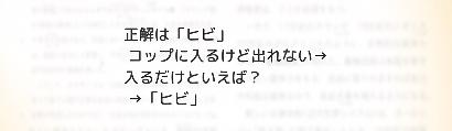 f:id:michsuzuki:20170421165919p:plain