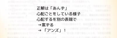 f:id:michsuzuki:20170421170014p:plain