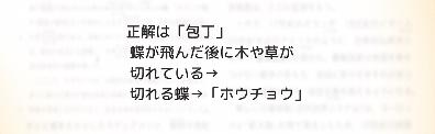 f:id:michsuzuki:20170421170242p:plain