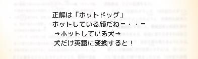 f:id:michsuzuki:20170421170334p:plain