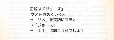 f:id:michsuzuki:20170421170430p:plain