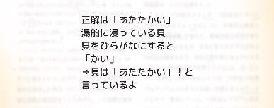 f:id:michsuzuki:20170421170547p:plain