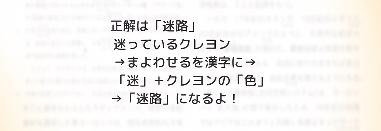 f:id:michsuzuki:20170421170642p:plain