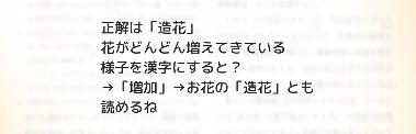 f:id:michsuzuki:20170421170734p:plain