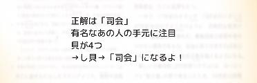 f:id:michsuzuki:20170421171048p:plain