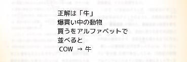 f:id:michsuzuki:20170421171307p:plain