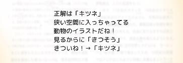 f:id:michsuzuki:20170421171358p:plain