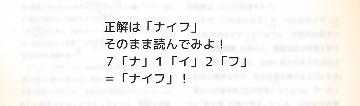 f:id:michsuzuki:20170421171448p:plain