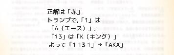 f:id:michsuzuki:20170421171719p:plain