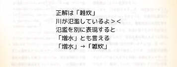 f:id:michsuzuki:20170421171815p:plain